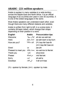 EMBRACE Welcome Arabic