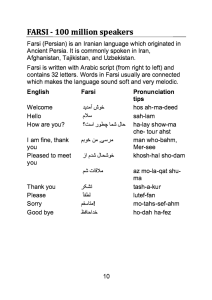 EMBRACE Welcome Farsi