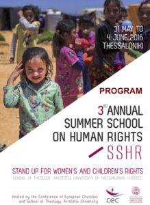 CEC Human Rights Summer School programme front cover