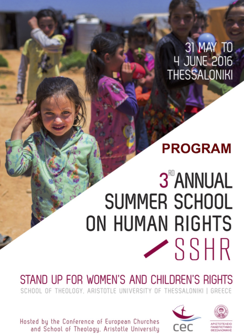 CEC Summer School on Human Rights: Stand Up for Women and Children's Rights