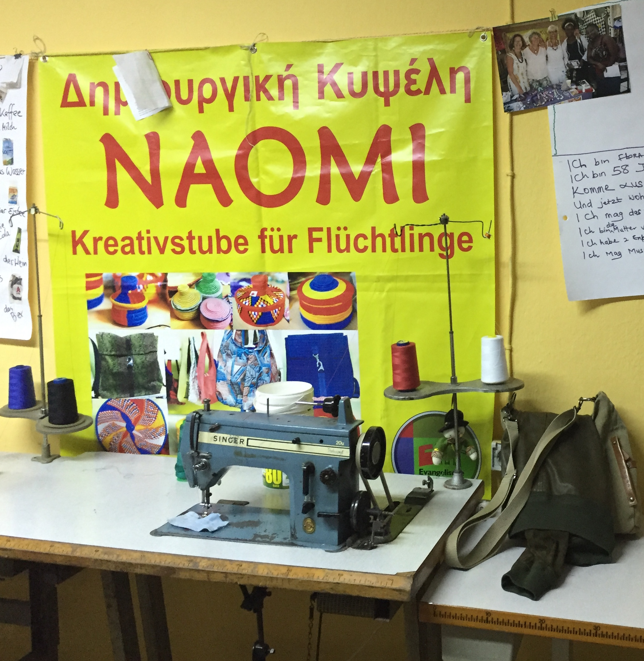 Naomi Project in Thessaloniki offering kindness, dignity and support