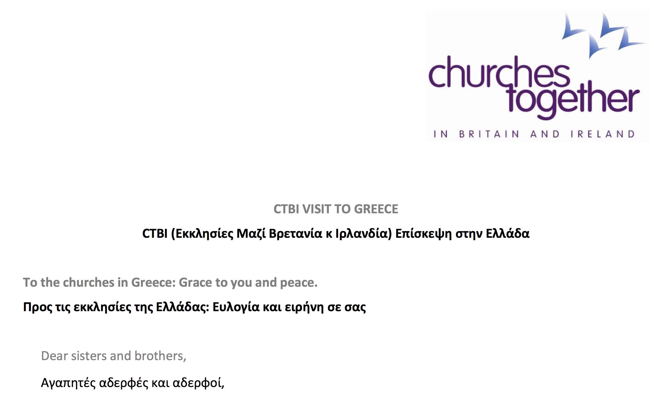 To the churches in Greece: Grace to you and peace