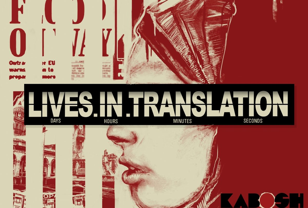 Preview – Lives in Translation – new play explores frustrations of asylum system #BelFest